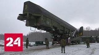 В Калужской области опустили в шахту межконтинентальные баллистические ракеты