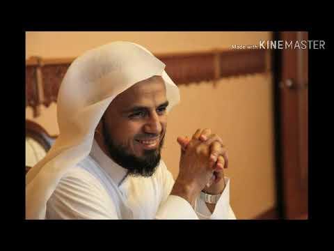 "Красивое чтение суры ""Аль-Бакара""(корова). Abu Bakr Ash-Shatri .""Al-Bakara"" (cow)"""