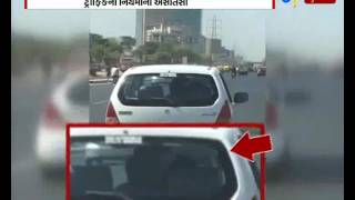 Ahmedabad: Viral Video of Couple kissing in a car  | ETV Gujarati News