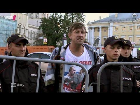 Племя Путина (ARD: Putins Volk)