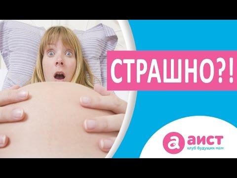 Порно фото голых беременных » Порно онлайн на