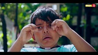 Boro Chele (2018) | Bengali Short Film | Mahsan Swapno | Mojar Tv short film bangla