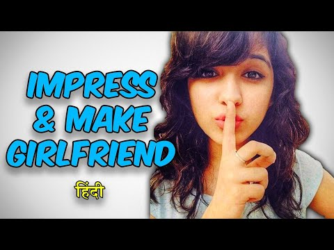 11 TIPS & TRICKS TO IMPRESS GIRLS & MAKE YOUR GIRLFRIEND ❤ हिंदी - HOW TO IMPRESS A GIRL
