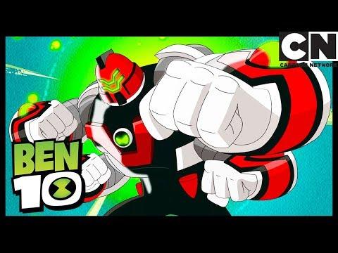 Ben Has New Armour   Gentle Ben   Ben 10   Cartoon Network