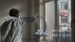 видео Краска для стен в Киеве