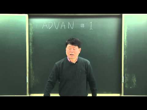 [WIAS] AICPA 2016년 [FARE] Advanced Accounting(고급회계) 장민기 강사님