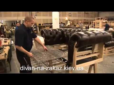 0 - Виготовлення м'яких меблів своїми руками