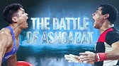 Lyu Xiaojun V Mohamed EhabThe Battle of Ashgabat