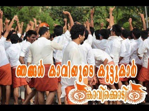 ഇല്ലാ ഇല്ല ചുവന്നിട്ടില്ല ..അമ്പാടിമുക്ക് ചുവന്നിട്ടില്ല - RSS KERALA