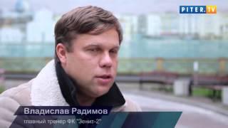 22 Человека и мяч: Капелло покидает сборную России?