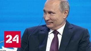 Путину предложили поединок с другим президентом