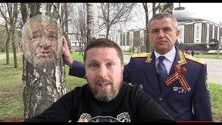 Береза Следственного Комитета РФ