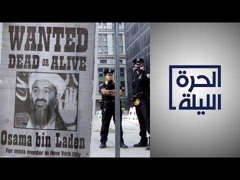 عقد كامل على مقتل بن لادن في باكستان