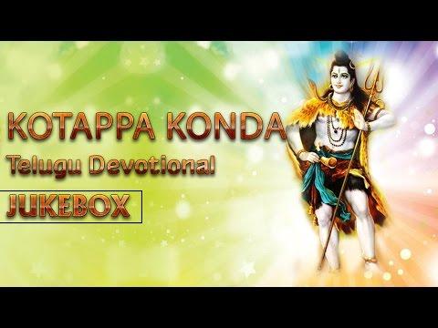 Kotappa Konda || Telugu Bhakthi Songs || Telugu devotional songs