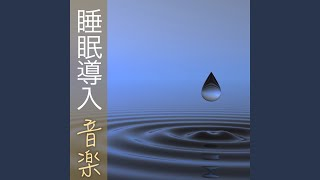 Provided to YouTube by The state51 Conspiracy エニグマ (海音) · 睡...