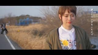 2016年11月22日発売 名古屋発平均年齢19歳Mez-zo-forute(めっぞふぉるて...