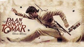 Paan Singh Tomar full hindi film hd | Irrfan khan