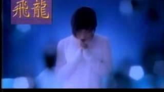 Xin Xiao Qi 辛晓琪 - 味道 Wei Dao