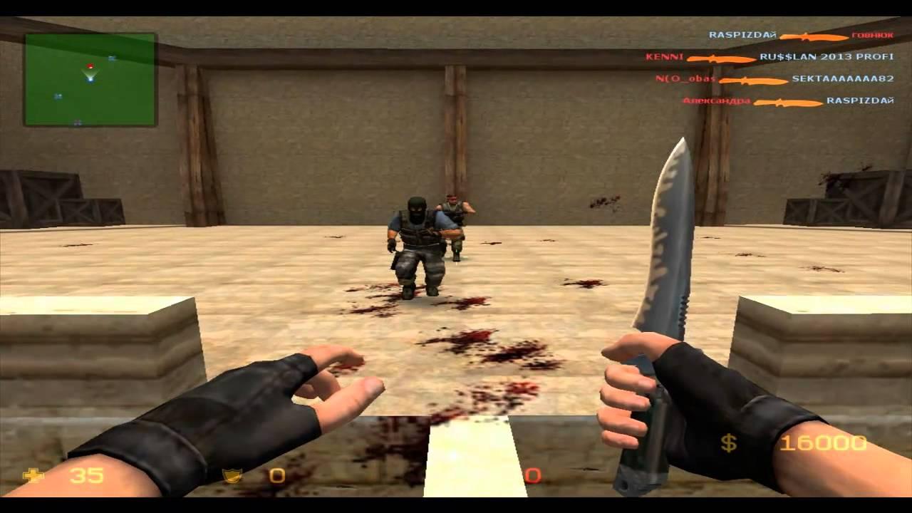 KnifeBot для ксс v34 - Читы для css v34