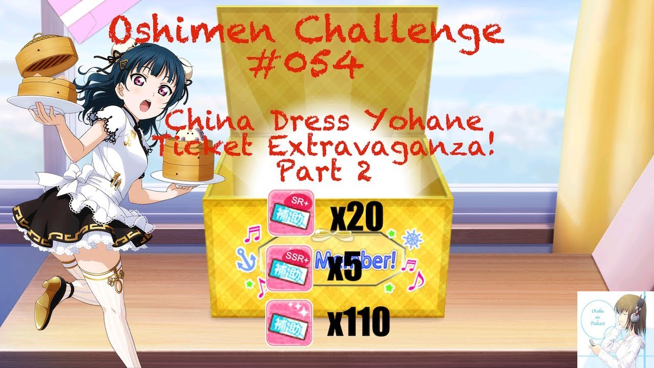 OIC #054 - China Dress Yohane Ticket Extravaganza! (Pt2) | Love Live! SIF  Oshimen Challenge