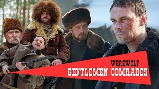Gentlemen Comrades. TV Show. Episode 9 of 16. Fenix Movie ENG. Crime