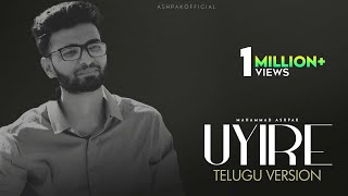 Uyire - Telugu Version (Lyrical) | Mahammad Ashpak