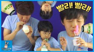 좋은 빨대 잡아라! 바나나 우유 음료 빨리 마시기 먹방 챌린지 ♡ 벌칙은 슈퍼 레몬 사탕 다 먹기 Milk Drink Challenge | 말이야와친구들 MariAndFriends