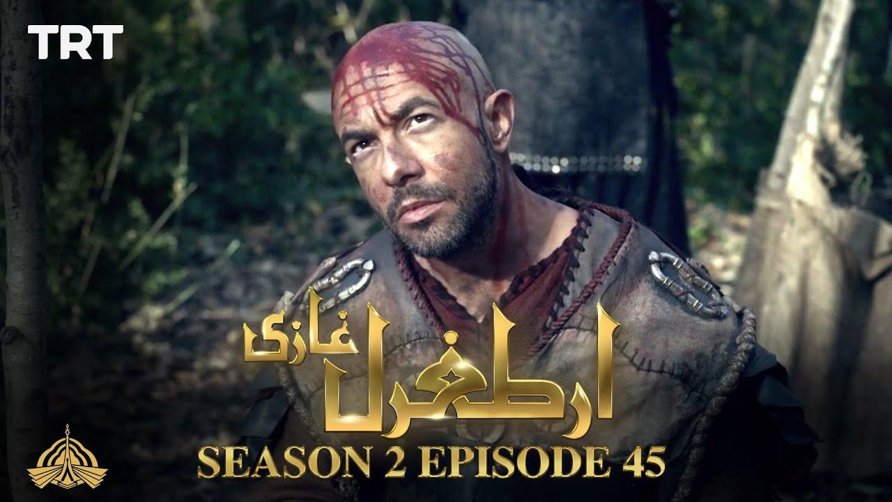 Download Ertugrul Ghazi Urdu | Episode 45| Season 2