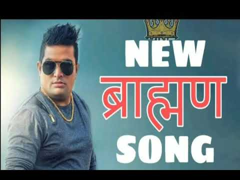 new-haryanvi-song-2018-|-ahir-dj-songs-|-raju-punjabi-|-latest-haryanvi-song-2018