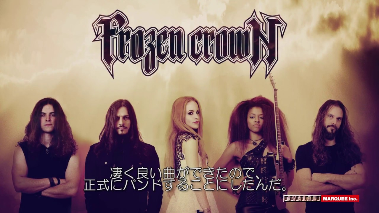 【字幕付き】Frozen Crown introduction by Federico - YouTube