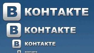 Как быстро и качественно раскрутить группу ВКонтакте?(, 2015-05-06T18:25:06.000Z)
