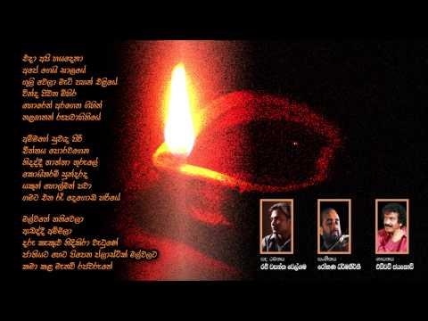 Eda Api Haya Dena - Edward Jayakody - Rajee Wasantha Welgama