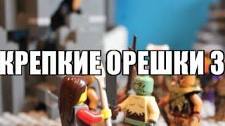 LEGO Трейлер