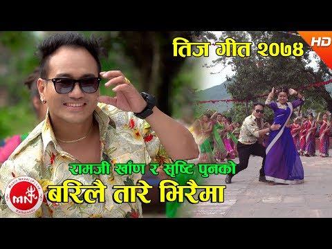 New Teej Song 2074 | Barilai - Shristi Pun Magar & Ramji Khand Ft. Ramji Khand & Aarushi Magar