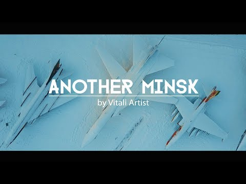 ANOTHER MINSK by Vitali Artist