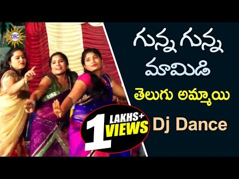 Gunna Gunna Mamidi Telugu Ammai Dj Video Song || Folk Dj Songs || Ultimate Song