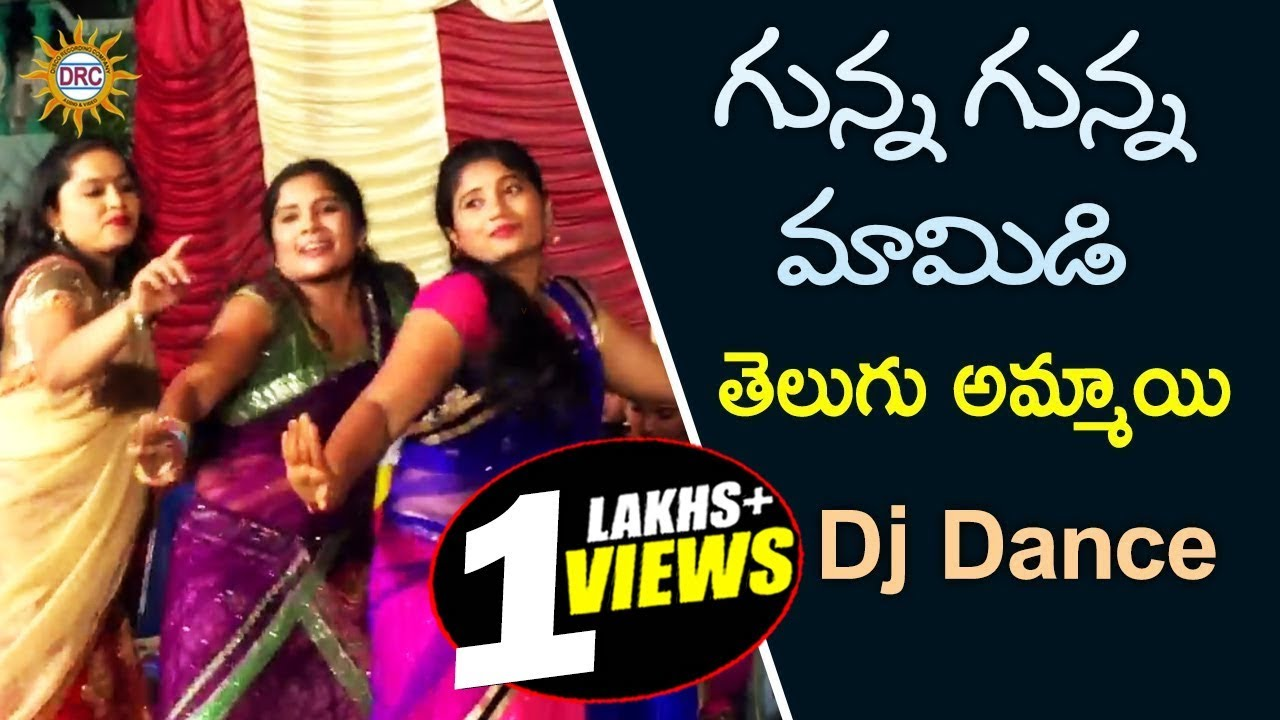 Guna mamidi telugu dj remix mp3 song download