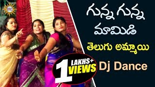 gunna gunna Mamidi Telugu Ammai Dj Video Song || Folk Dj Songs || Ultimate Song