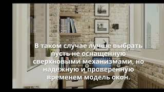 Как выбрать стеклопакет Пластиковые окна в Санкт-Петербурге и Гатчине