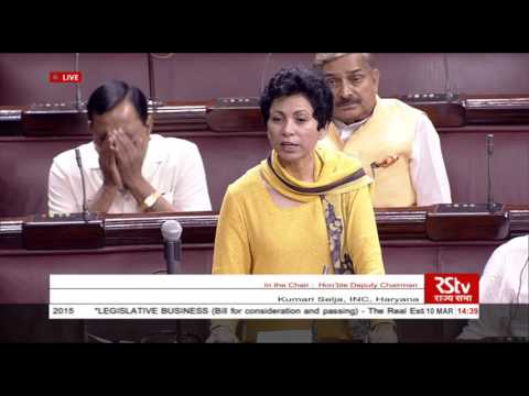 Smt. Kumari Selja's comments on The Real Estate (Regulation and Development) Bill, 2015
