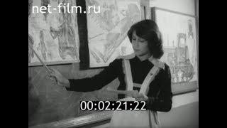 1979г. Кумёнская школа. п.Кумёны. Кумёнский район. Кировская область