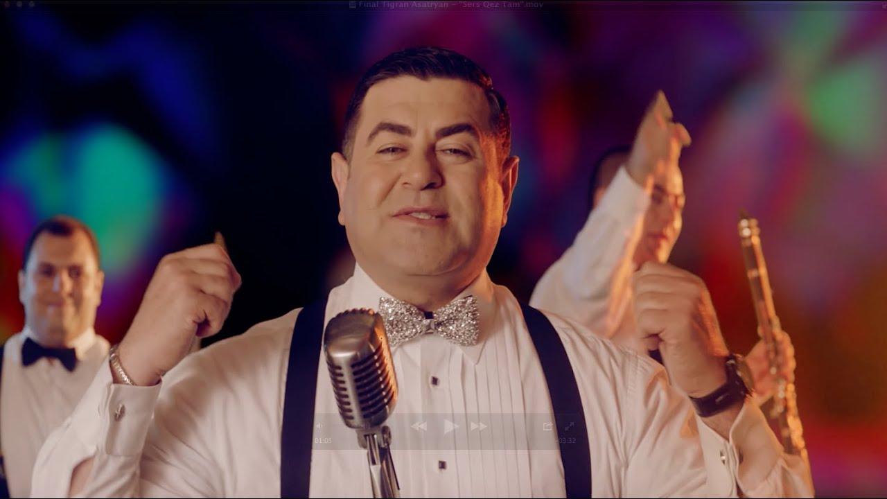 "Tigran Asatryan - ""Sers Qez Tam"" - Official Music Video (NEW 2016) #1"