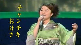 亜矢嬢が名曲を唄います。名曲シリーズ 第36弾 Youtubeから借用した、カ...