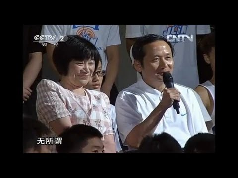 【Full�-12-02【Dialogue with Jeremy Lin】& his parents / CCTV-2【對話】林書豪