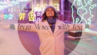 Elvira T Дежавю Эльвира ПРЕМЬЕРА Такая красивая новогодняя Москва