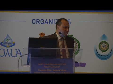 Arab Water Week Session (35) Part 3 Energy Efficiency Tools for Water Utilities