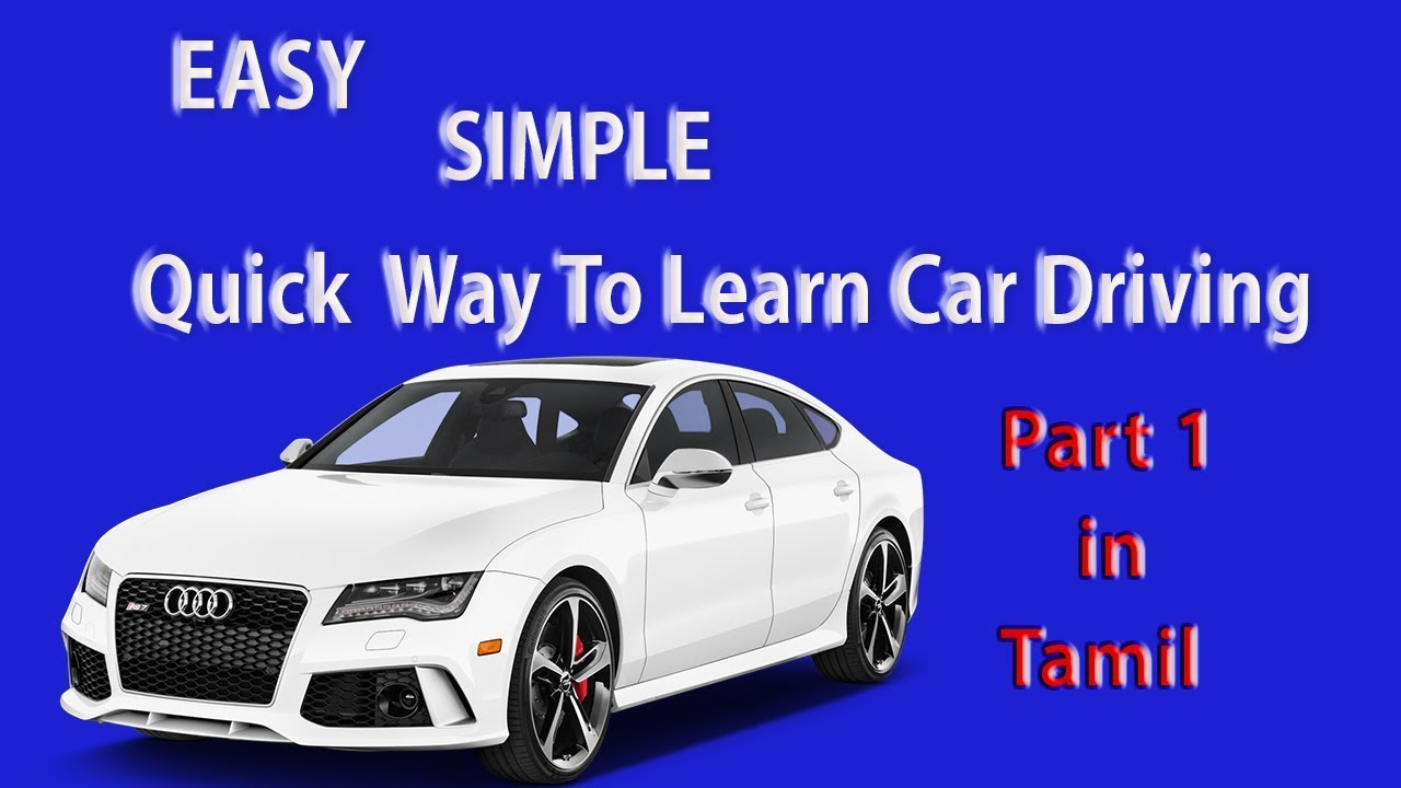 how to drive a car for beginners part 1 tamil youtube. Black Bedroom Furniture Sets. Home Design Ideas
