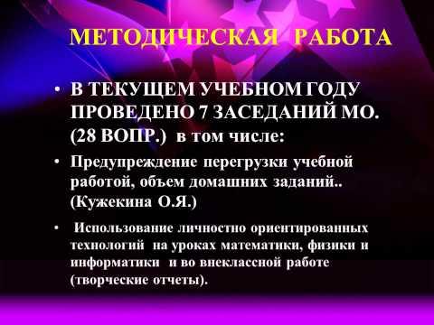 Визитная карточка МО учителей ИЯ CШ № 5 г  Петропавловска