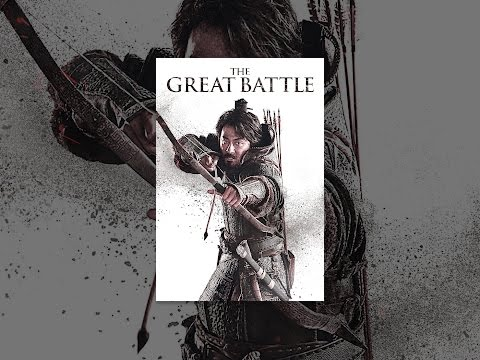 The Great Battle Mp3