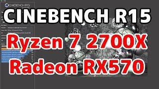 【Ryzen 2700x & Radeon RX570  CINEBENCH R15 】《自作PC》